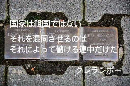 f:id:jw1972w:20200525020838j:image