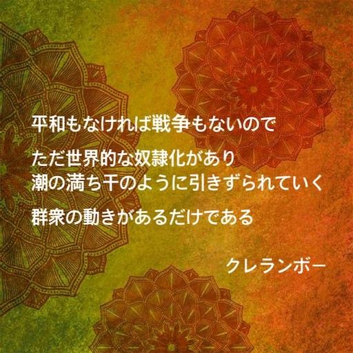 f:id:jw1972w:20200602232933j:image