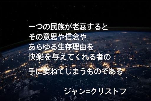 f:id:jw1972w:20200602234906j:image