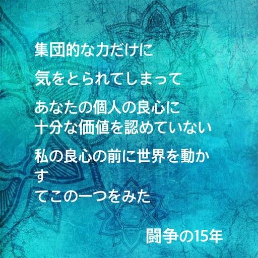 f:id:jw1972w:20200603091701j:image