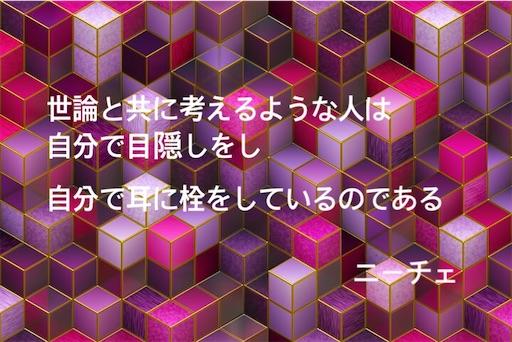 f:id:jw1972w:20200615042635j:image