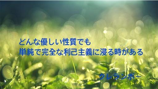 f:id:jw1972w:20200629085711j:image