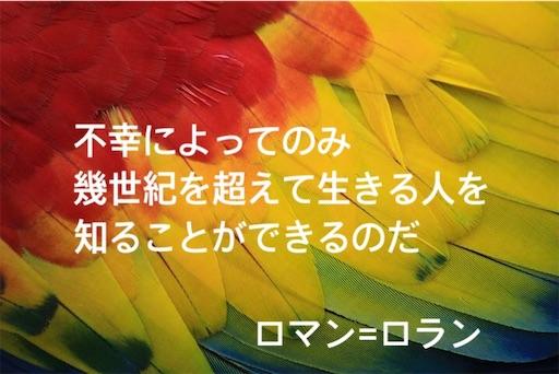 f:id:jw1972w:20200702091036j:image
