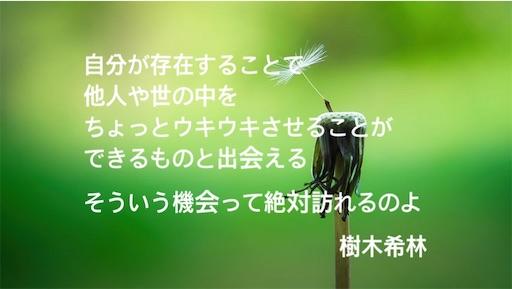 f:id:jw1972w:20200718101954j:image