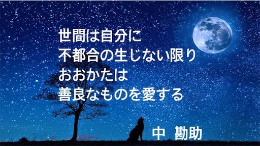 f:id:jw1972w:20200725091307j:image