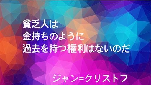 f:id:jw1972w:20200725093738j:image