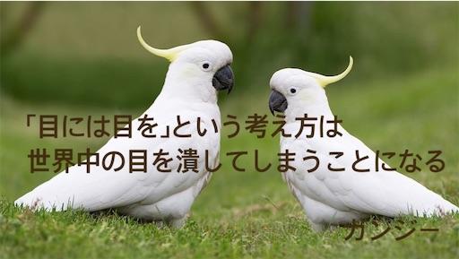 f:id:jw1972w:20200725095237j:image