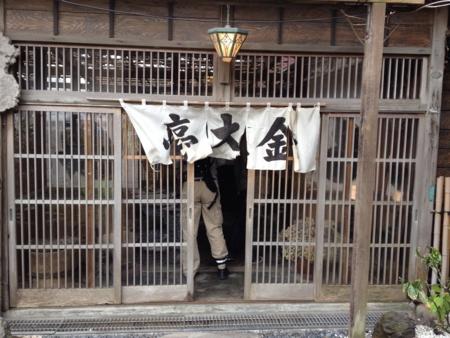 f:id:jwatanabe:20120504080849j:image