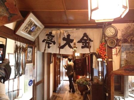 f:id:jwatanabe:20120504080933j:image