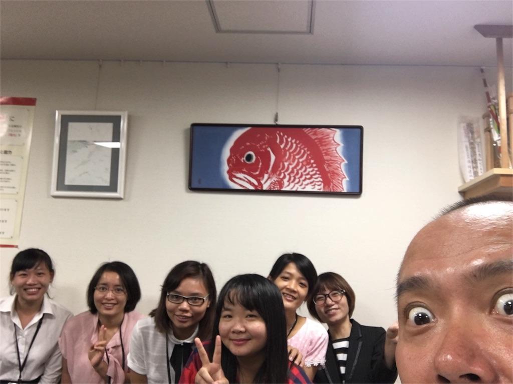 f:id:jwatanabe:20160909162347j:image