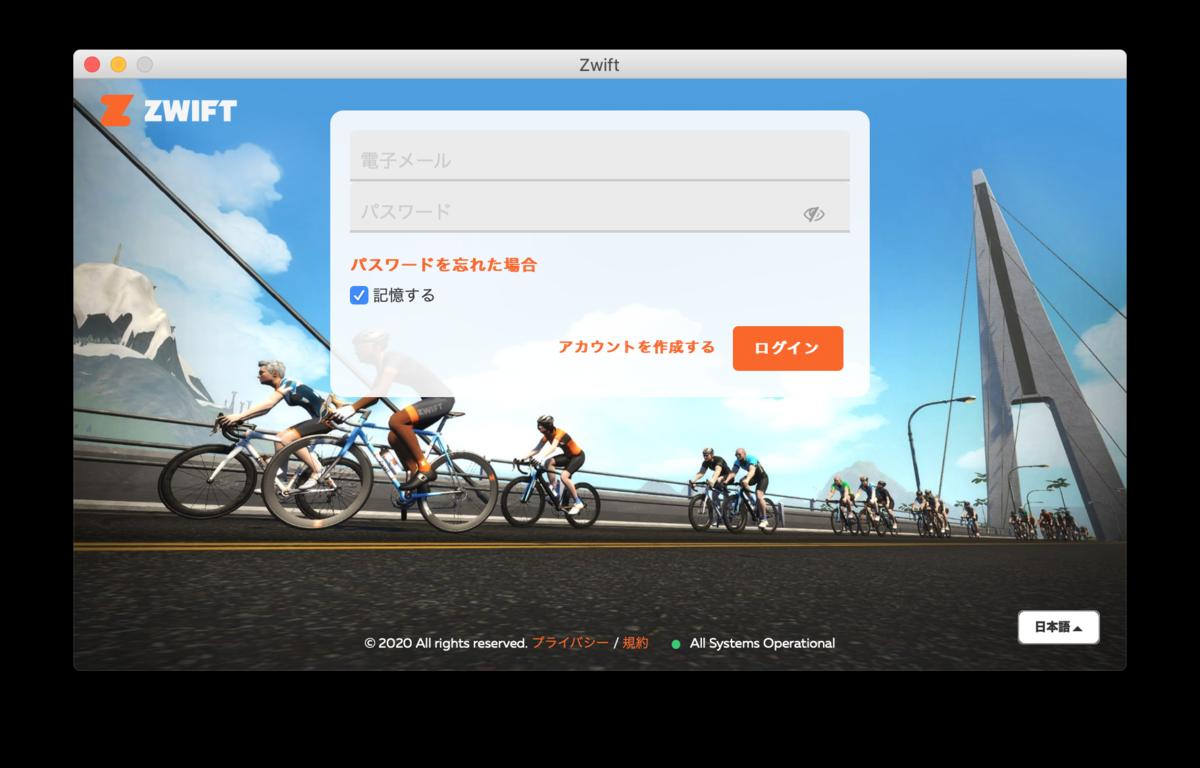 f:id:jwatanabe:20200518170248p:plain