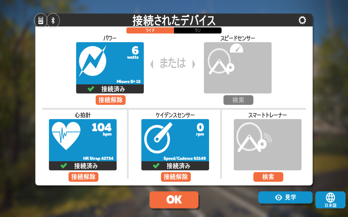 f:id:jwatanabe:20200518170316p:plain