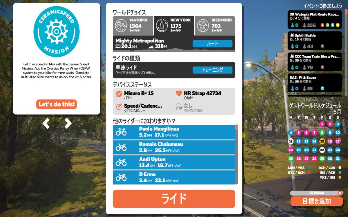 f:id:jwatanabe:20200518170339p:plain