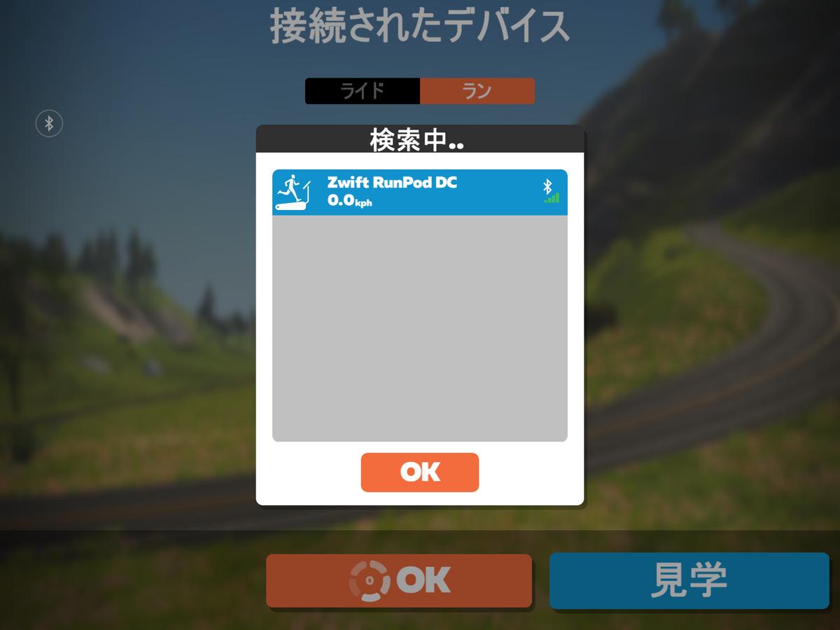 f:id:jwatanabe:20200518221429p:plain