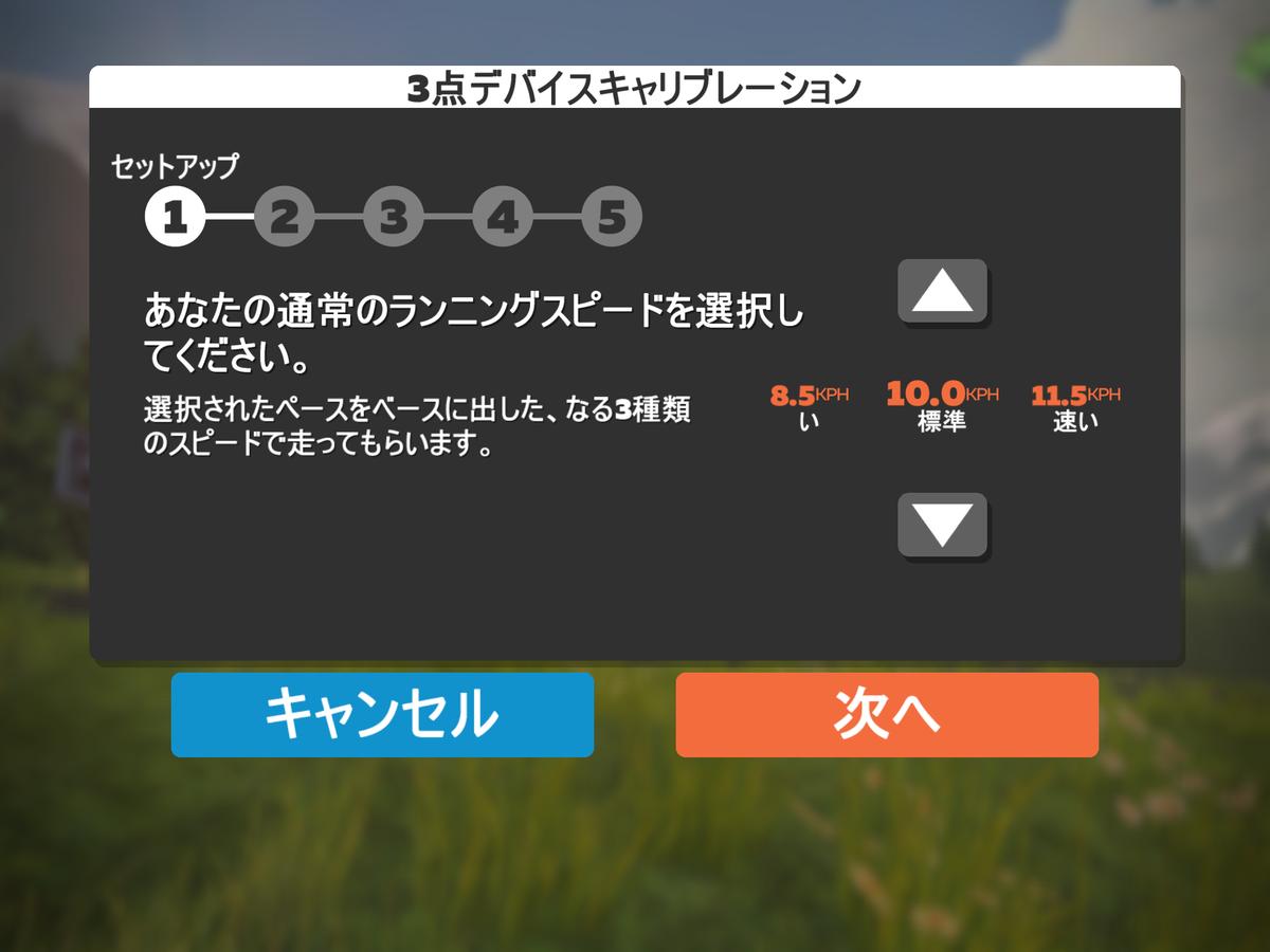 f:id:jwatanabe:20200518223514p:plain
