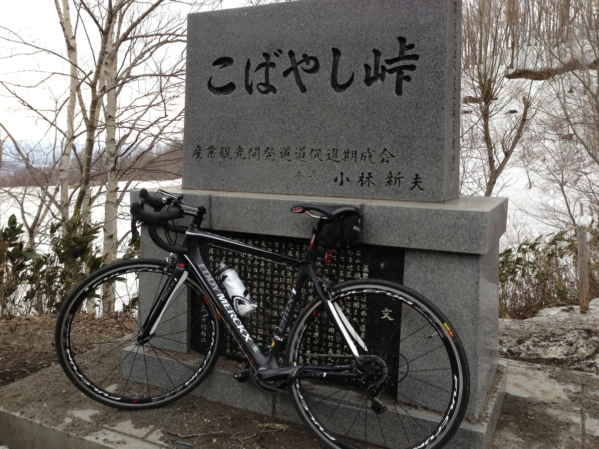 f:id:jwatanabe:20200521051856j:plain
