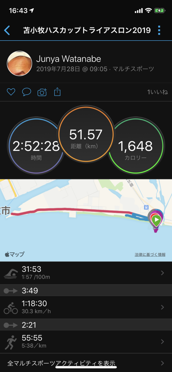 f:id:jwatanabe:20200526203201p:plain