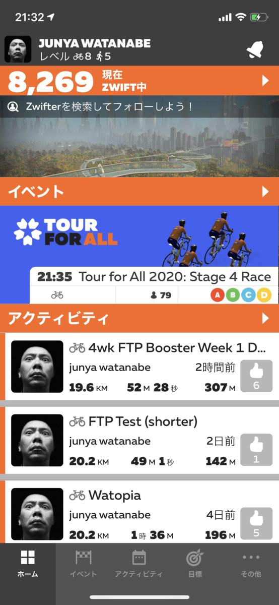 f:id:jwatanabe:20200528213625p:plain