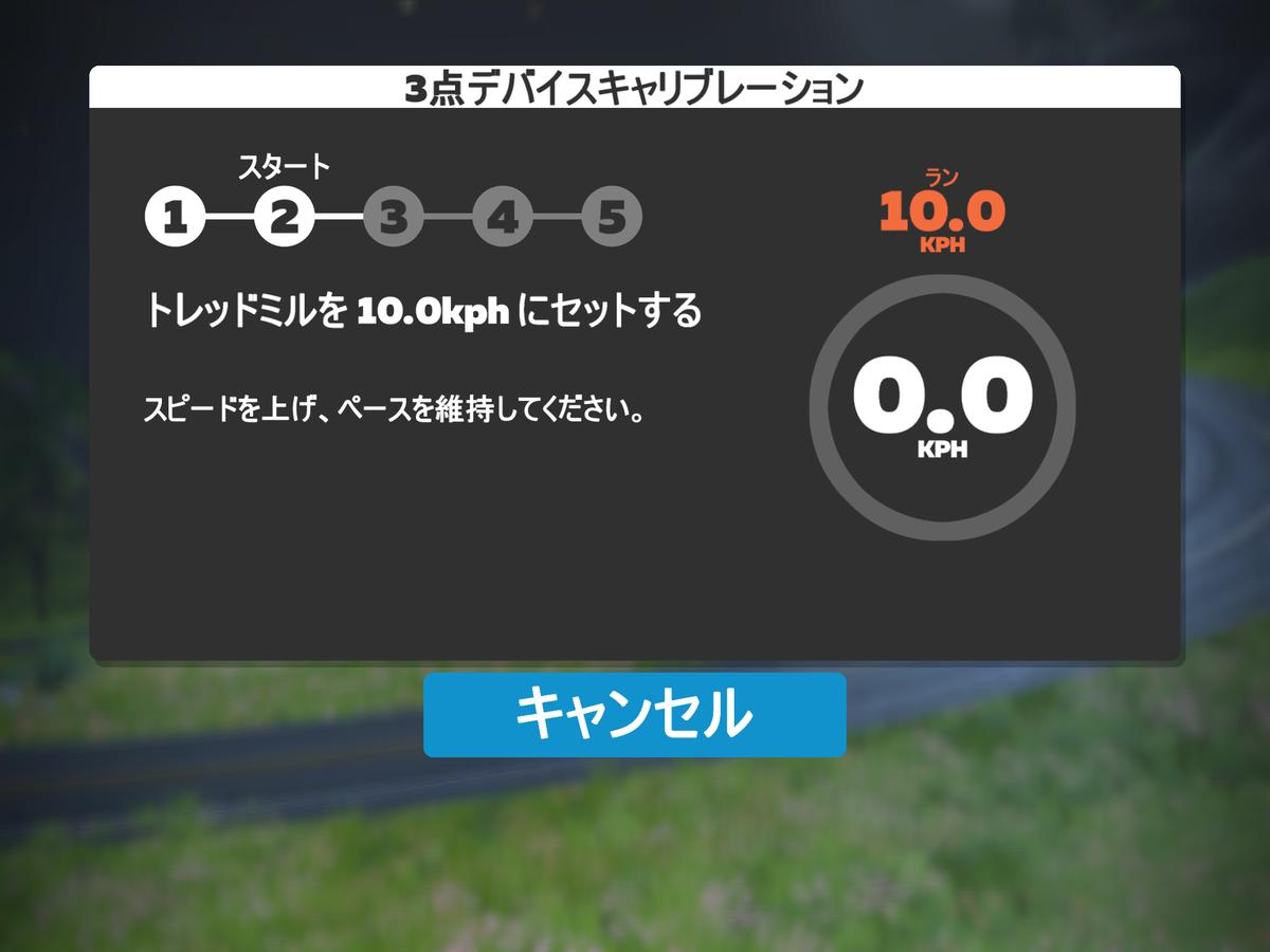 f:id:jwatanabe:20200616200136p:plain