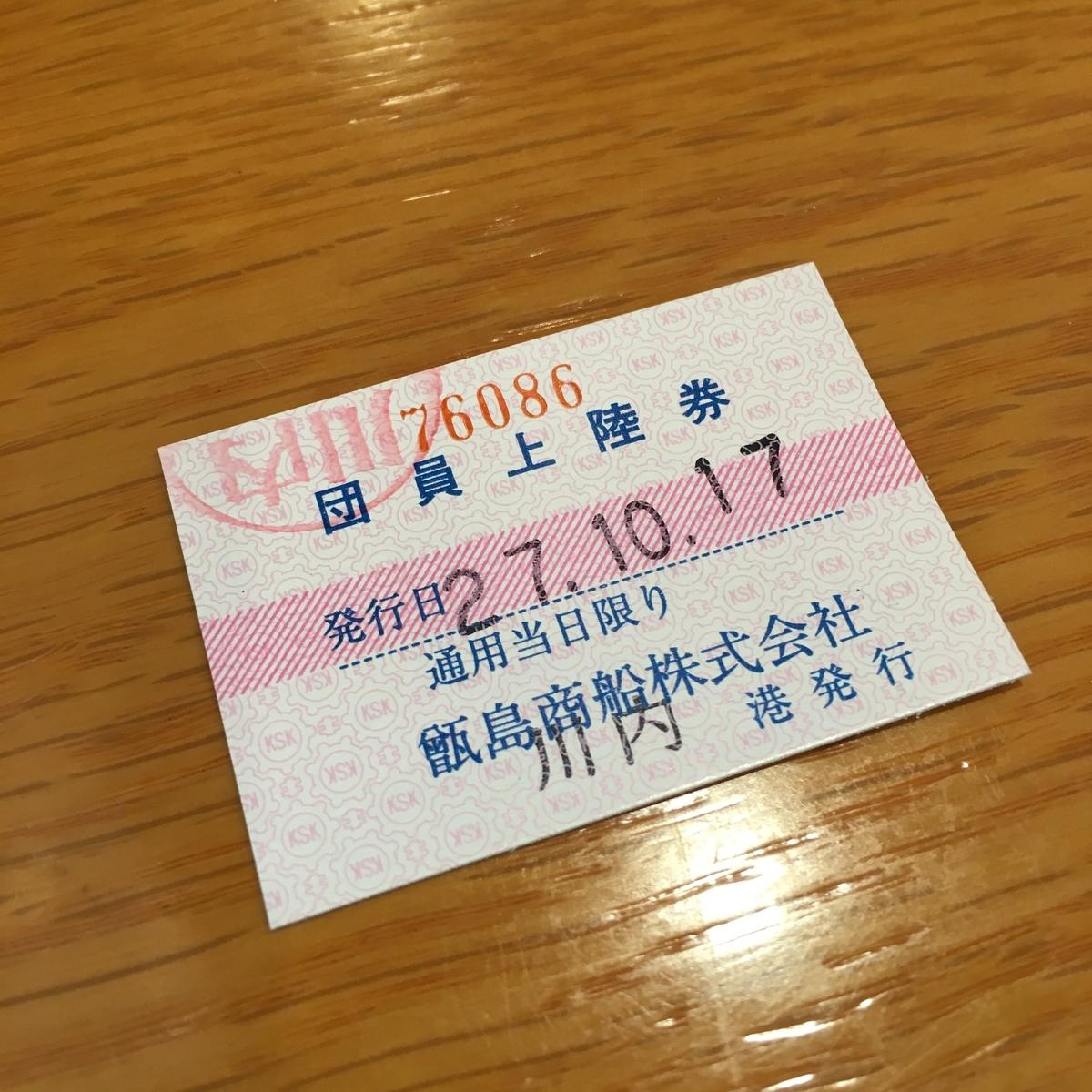 f:id:jwatanabe:20200618213113j:plain