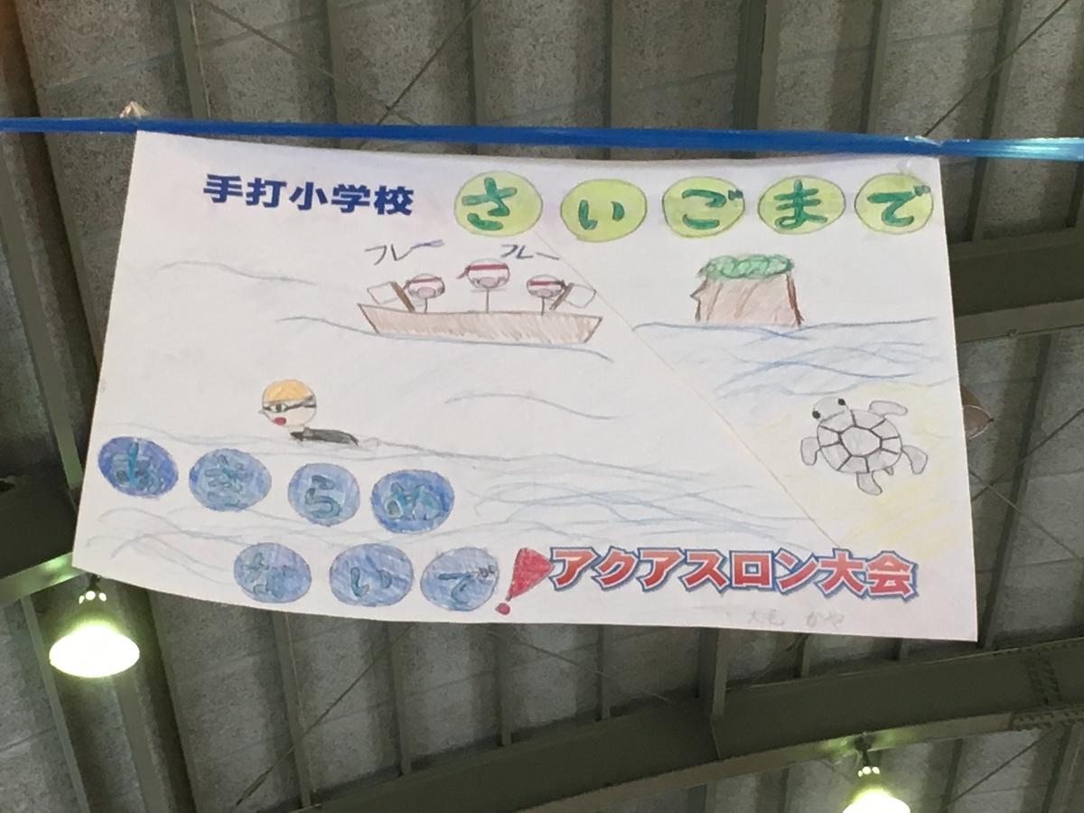f:id:jwatanabe:20200618214254j:plain