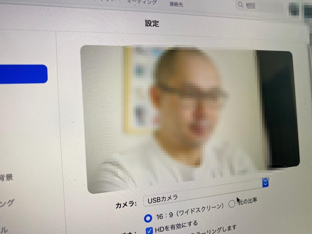f:id:jwatanabe:20200707204023j:plain
