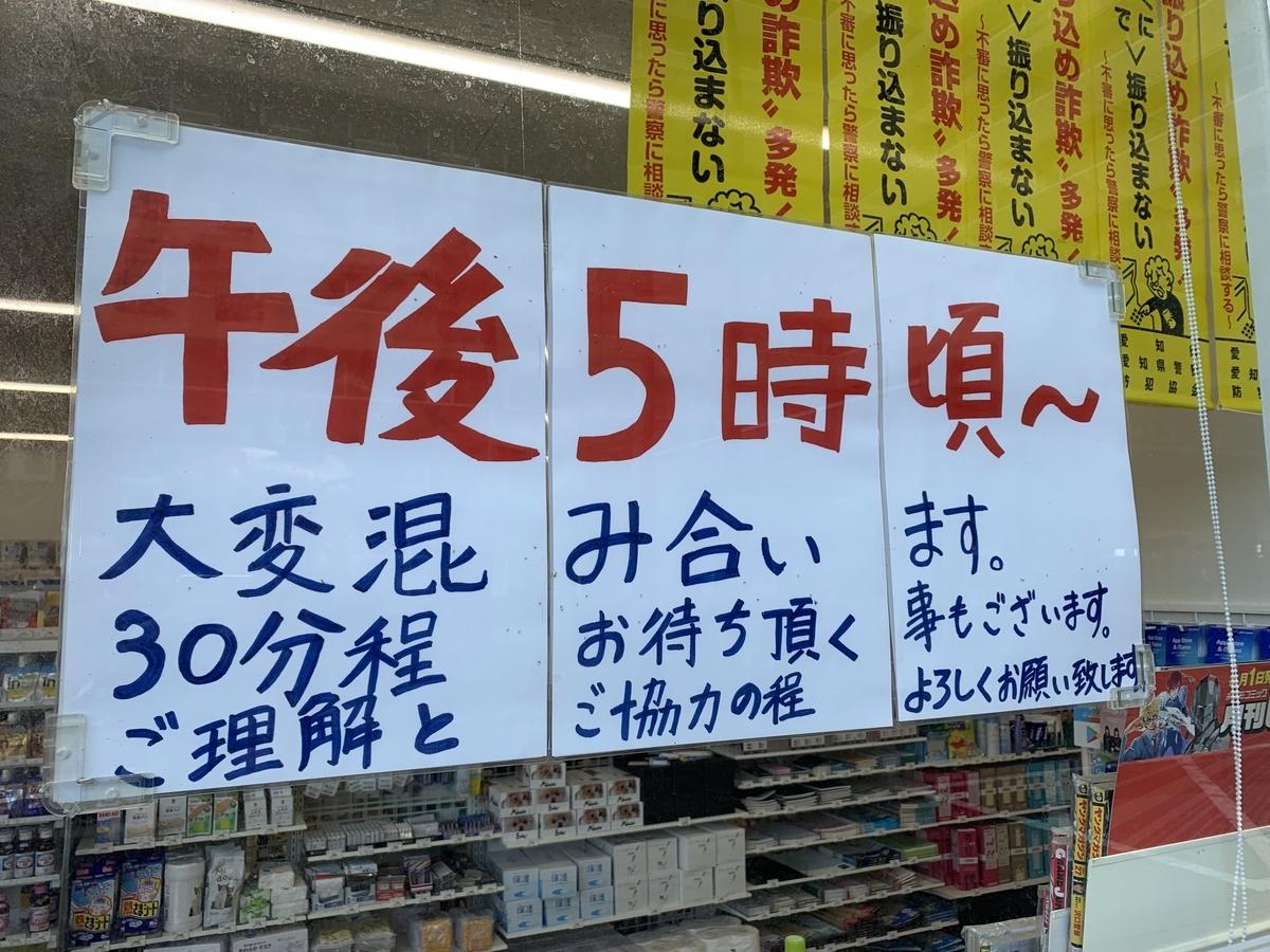 f:id:jwatanabe:20200709162002j:plain