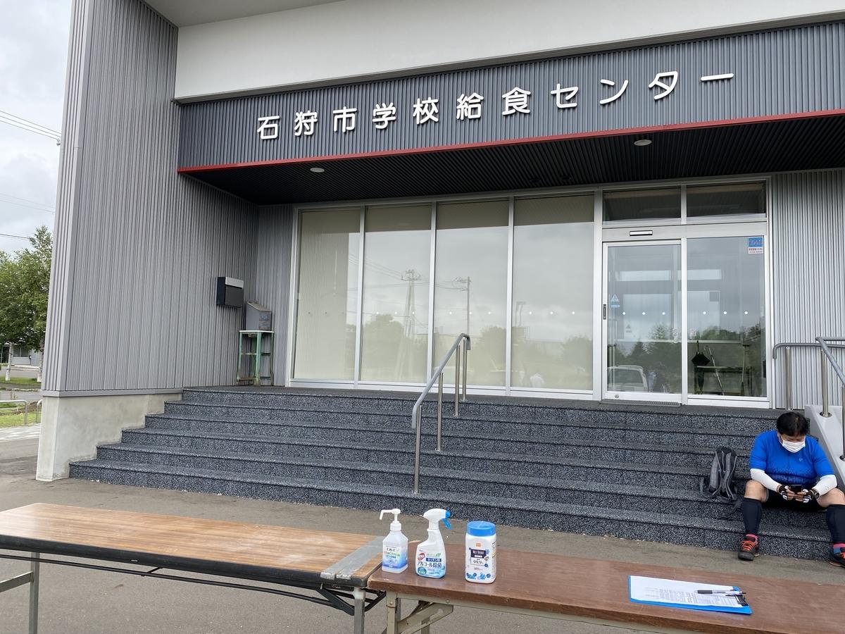 f:id:jwatanabe:20200713164333j:plain