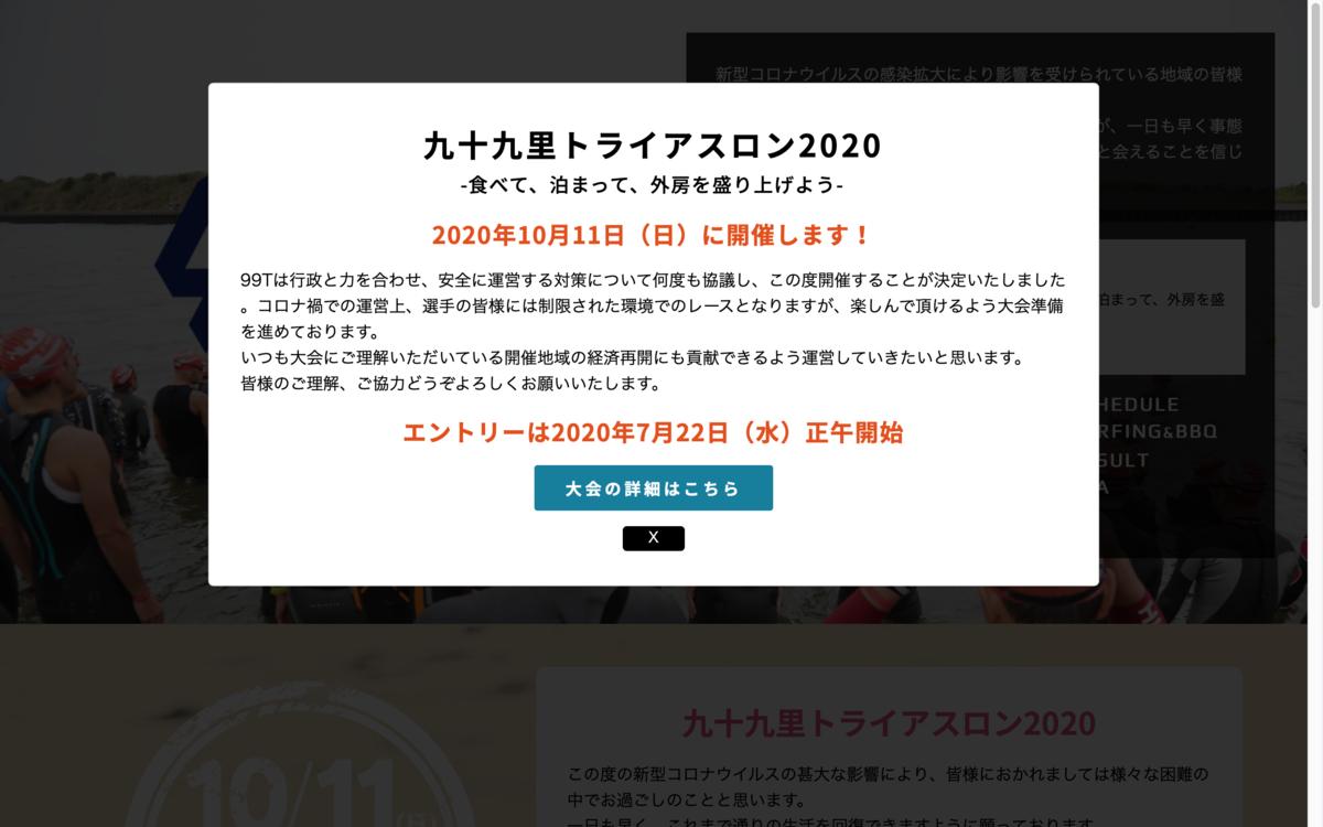 f:id:jwatanabe:20200715164230p:plain