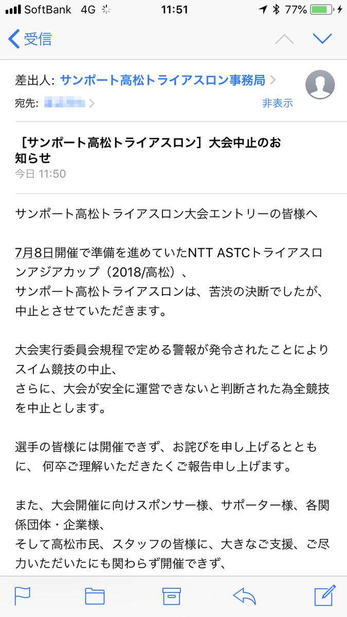 f:id:jwatanabe:20200806101820p:plain