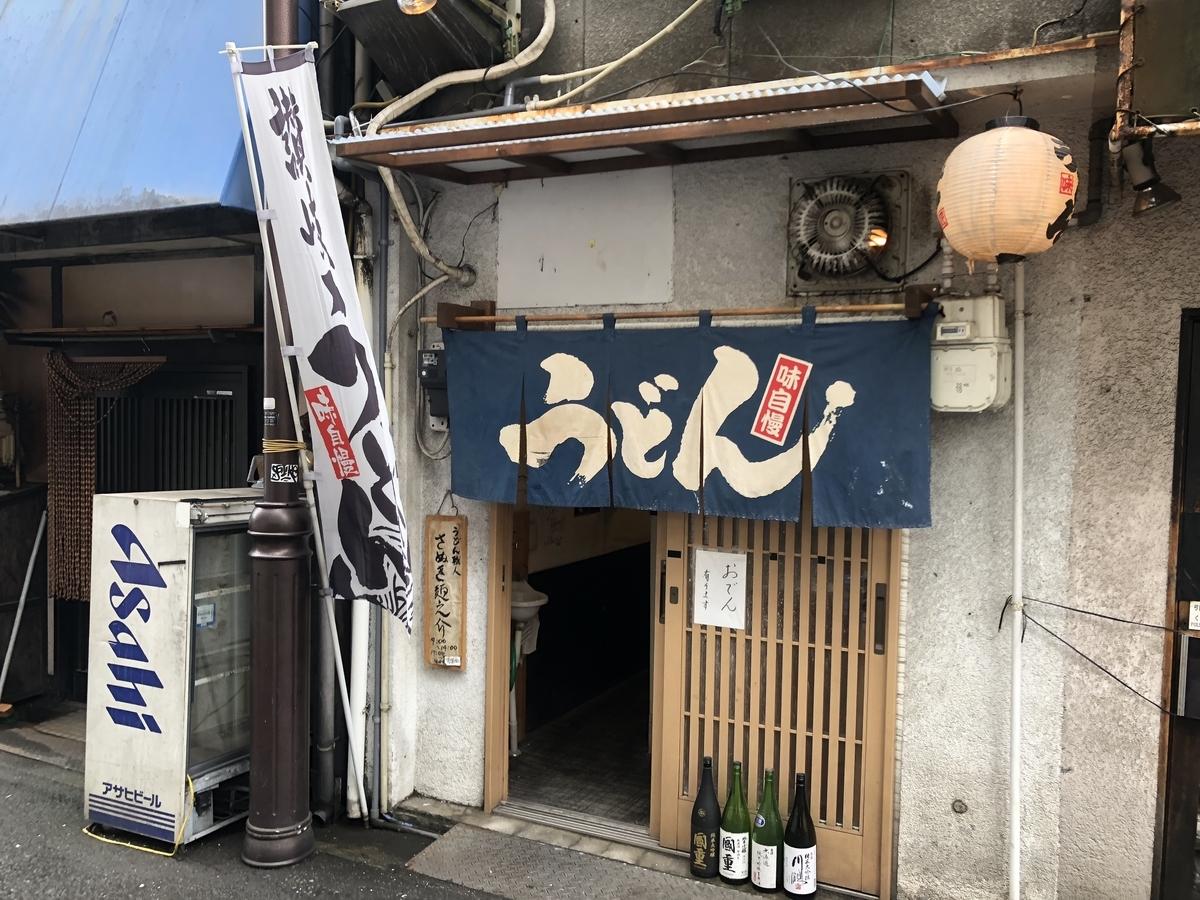 f:id:jwatanabe:20200806105028j:plain