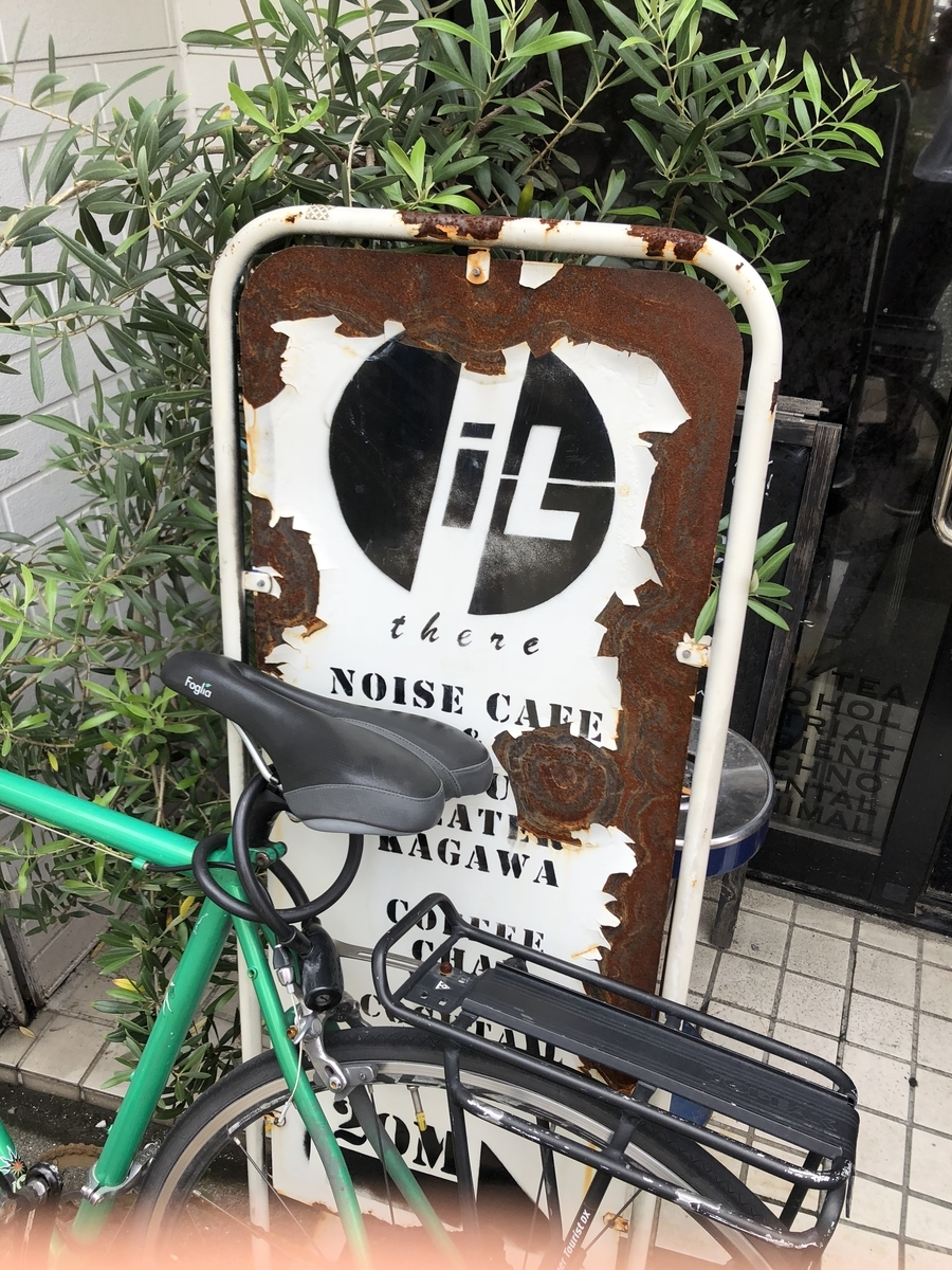 f:id:jwatanabe:20200806115640j:plain