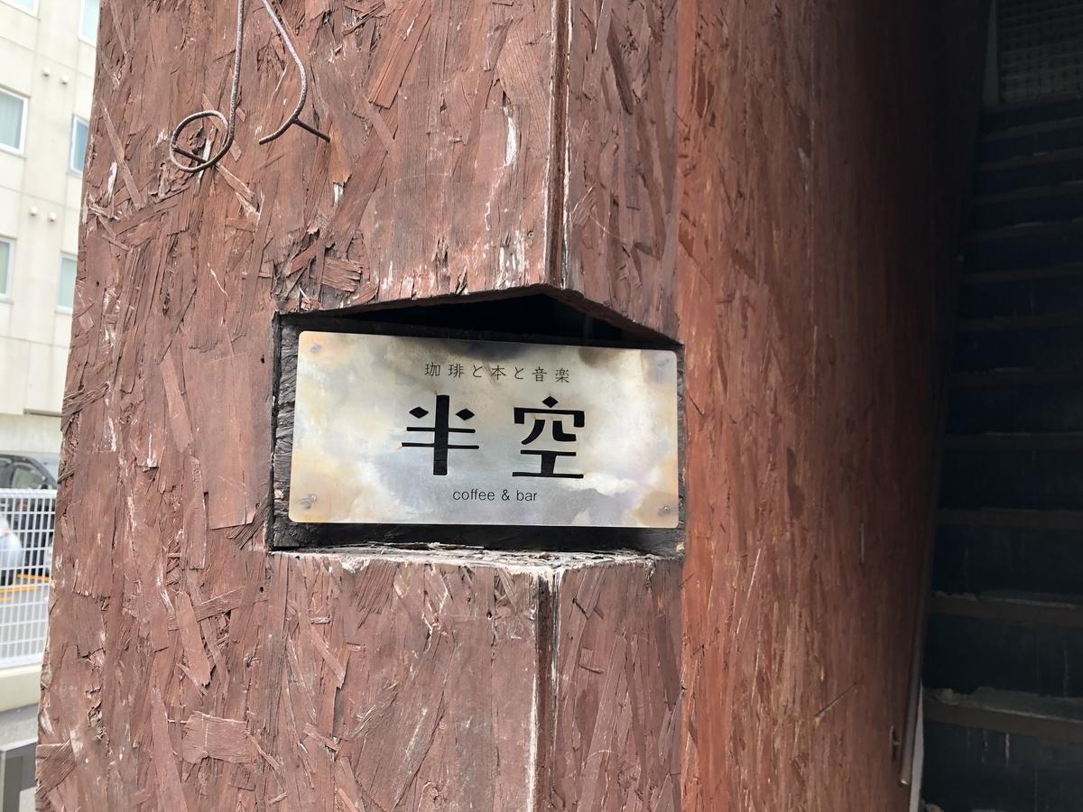 f:id:jwatanabe:20200806123752j:plain