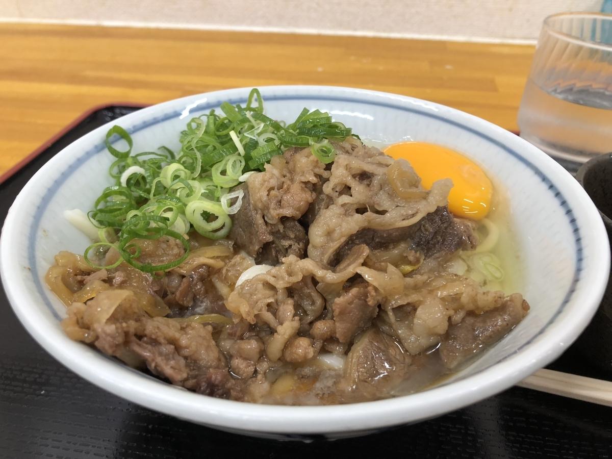 f:id:jwatanabe:20200806130822j:plain
