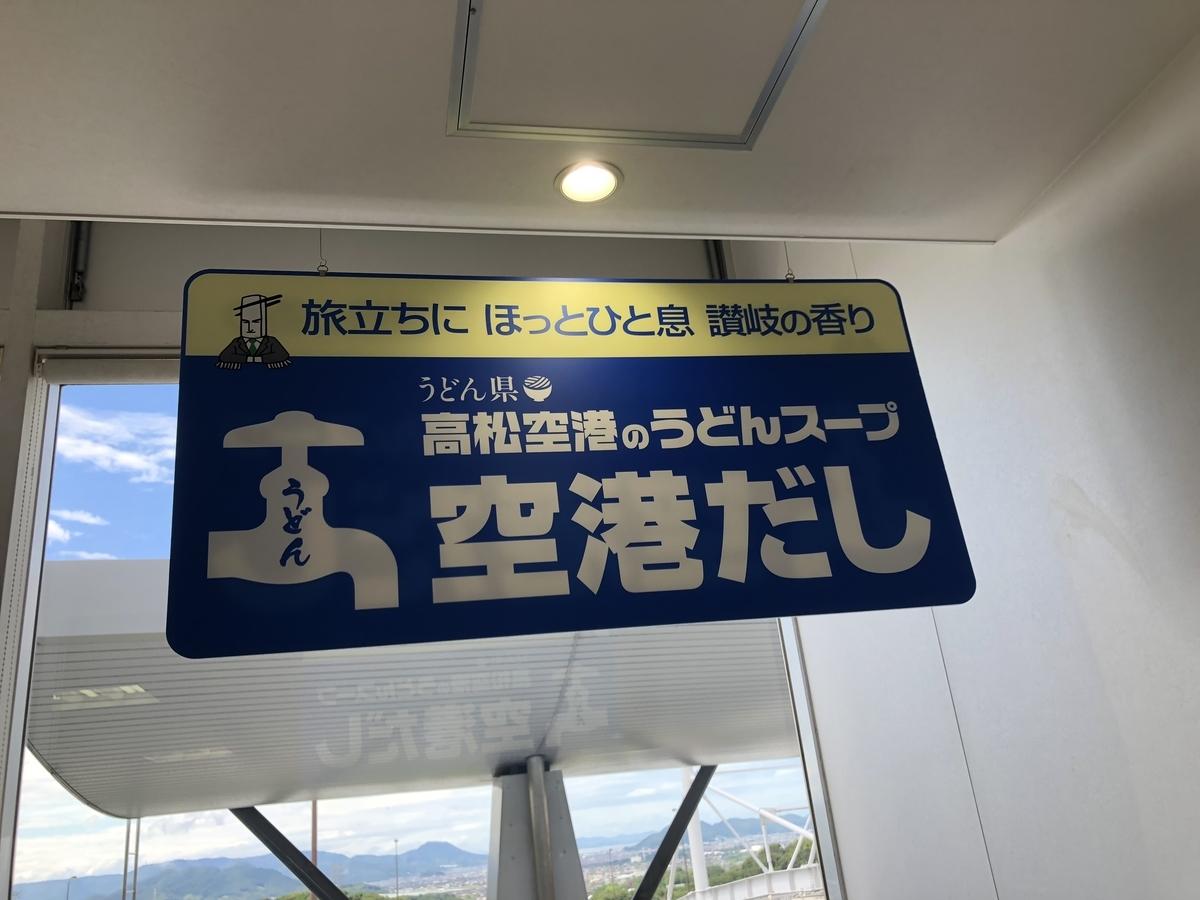f:id:jwatanabe:20200806131833j:plain