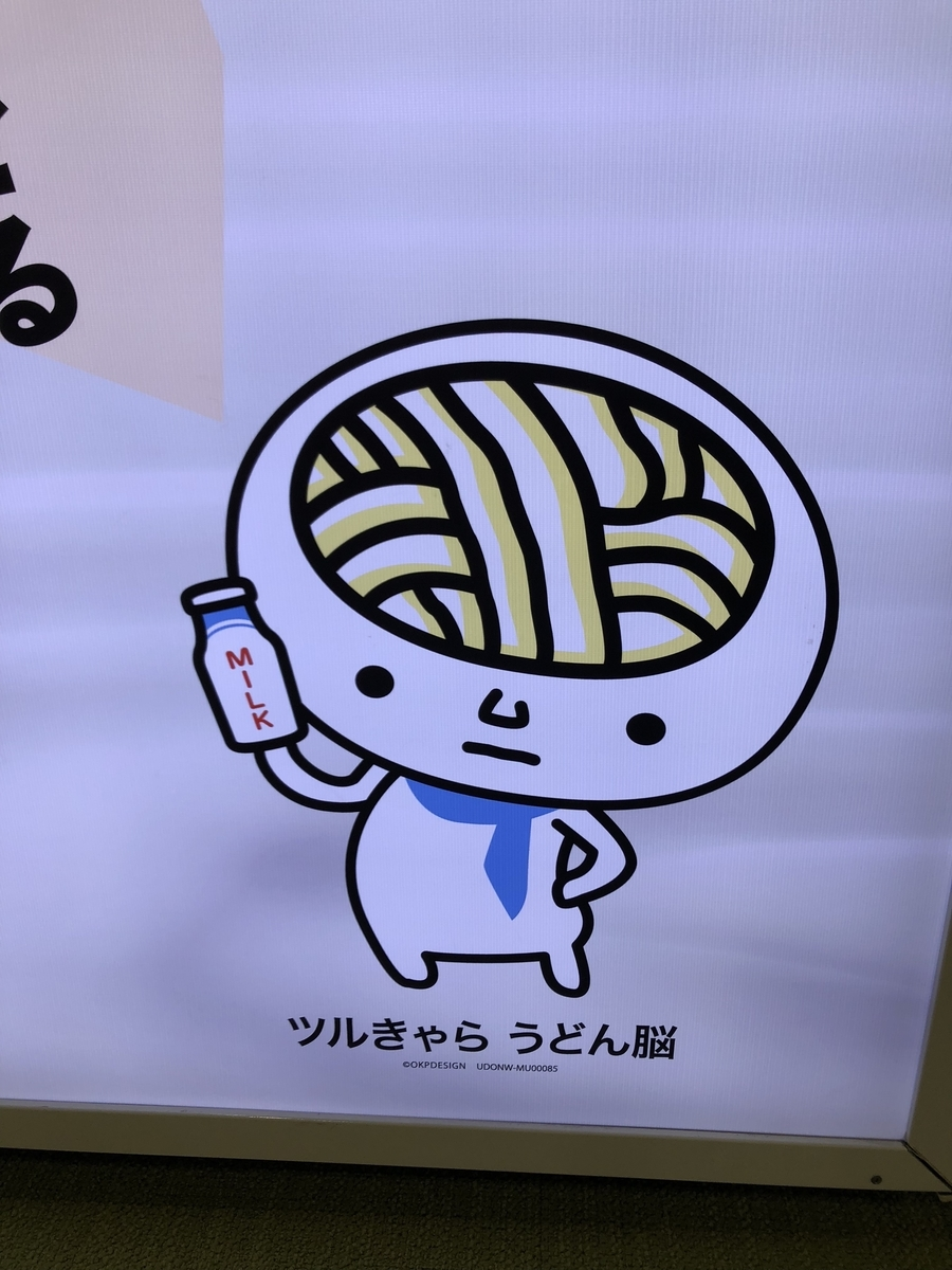 f:id:jwatanabe:20200806132634j:plain