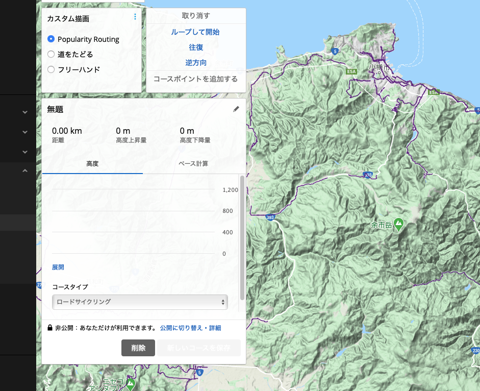 f:id:jwatanabe:20200811172315p:plain