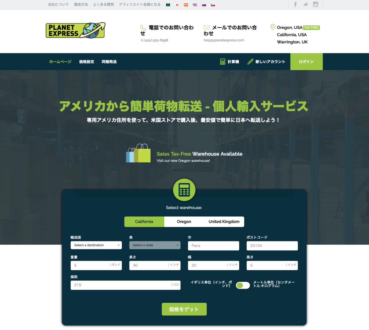 f:id:jwatanabe:20200924142554p:plain