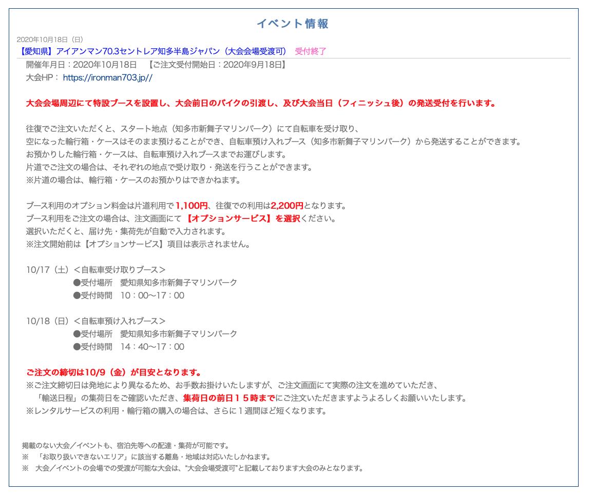 f:id:jwatanabe:20201013081425p:plain
