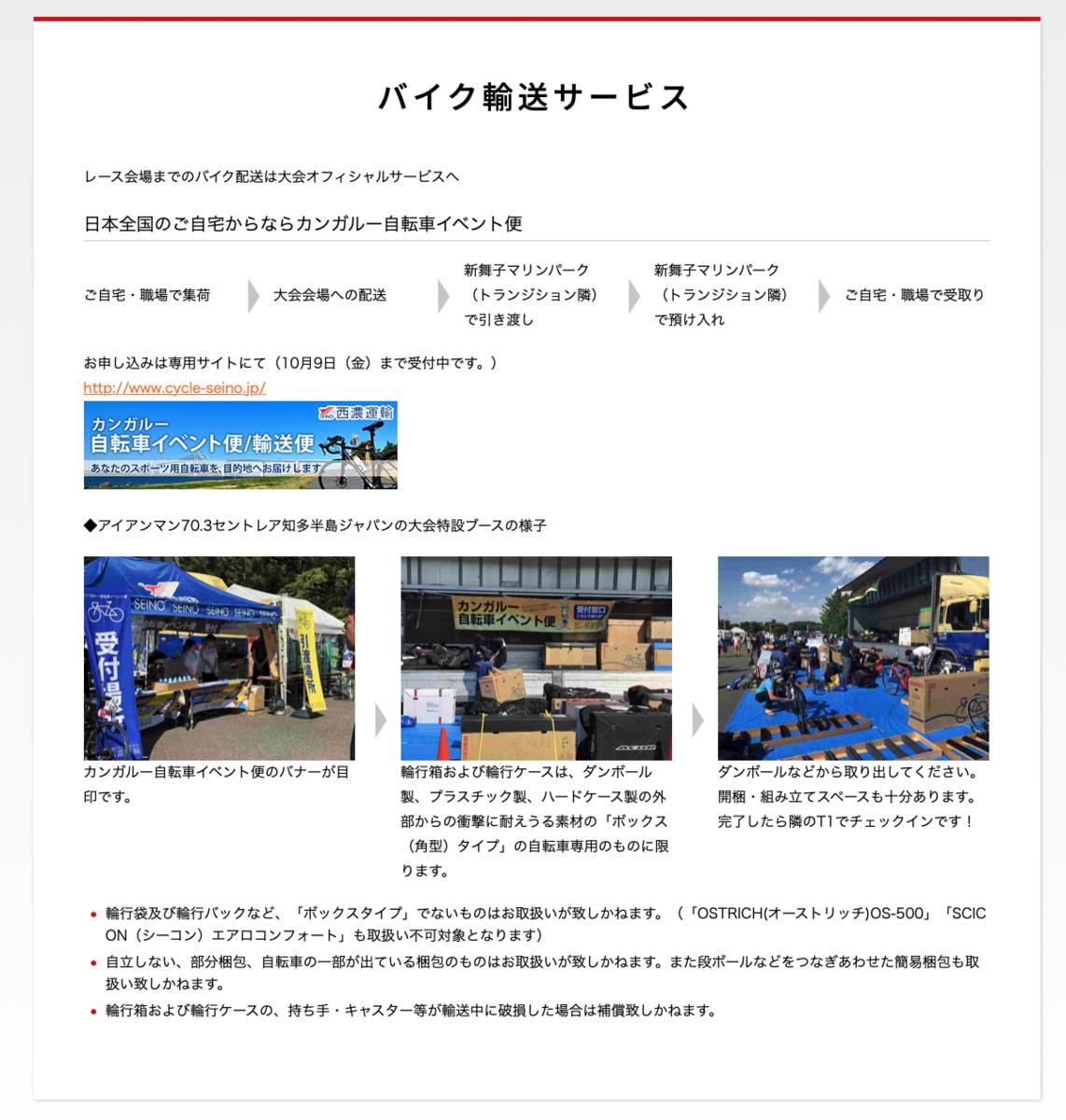 f:id:jwatanabe:20201013082008p:plain