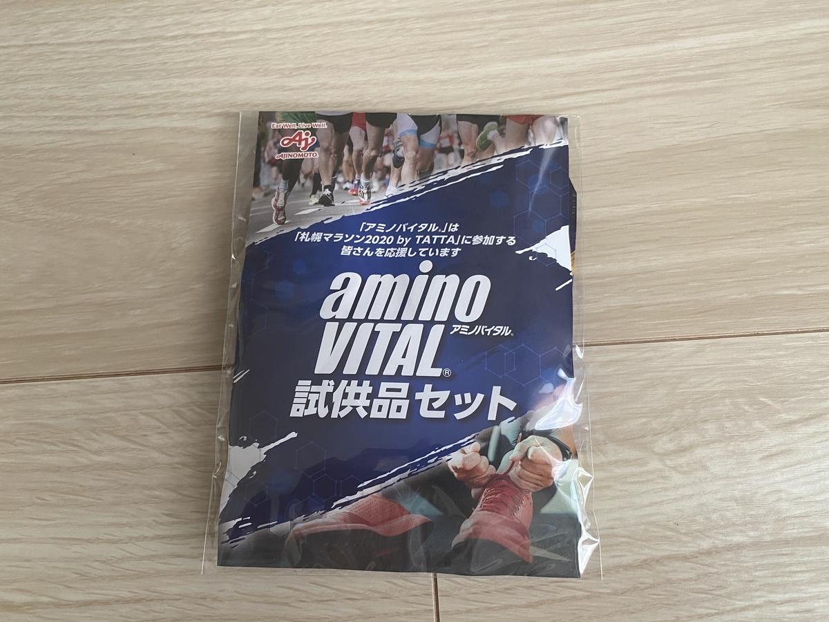 f:id:jwatanabe:20201015160625j:plain
