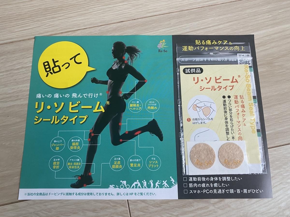 f:id:jwatanabe:20201015160649j:plain