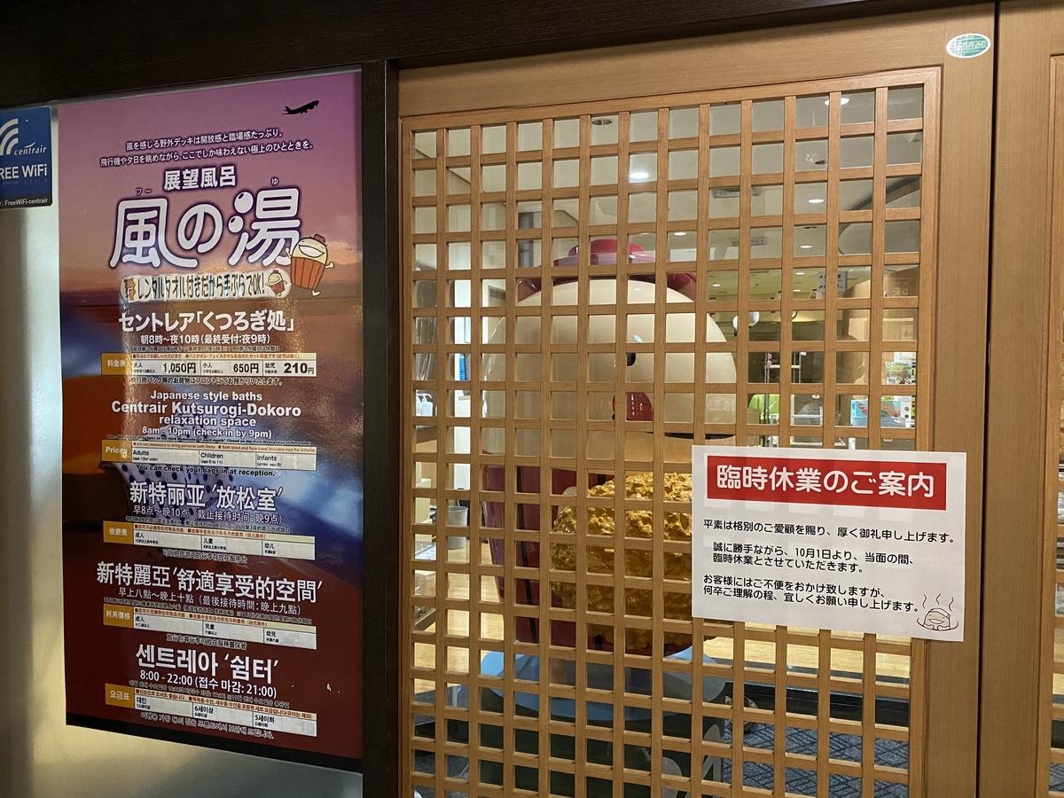 f:id:jwatanabe:20201019160414j:plain