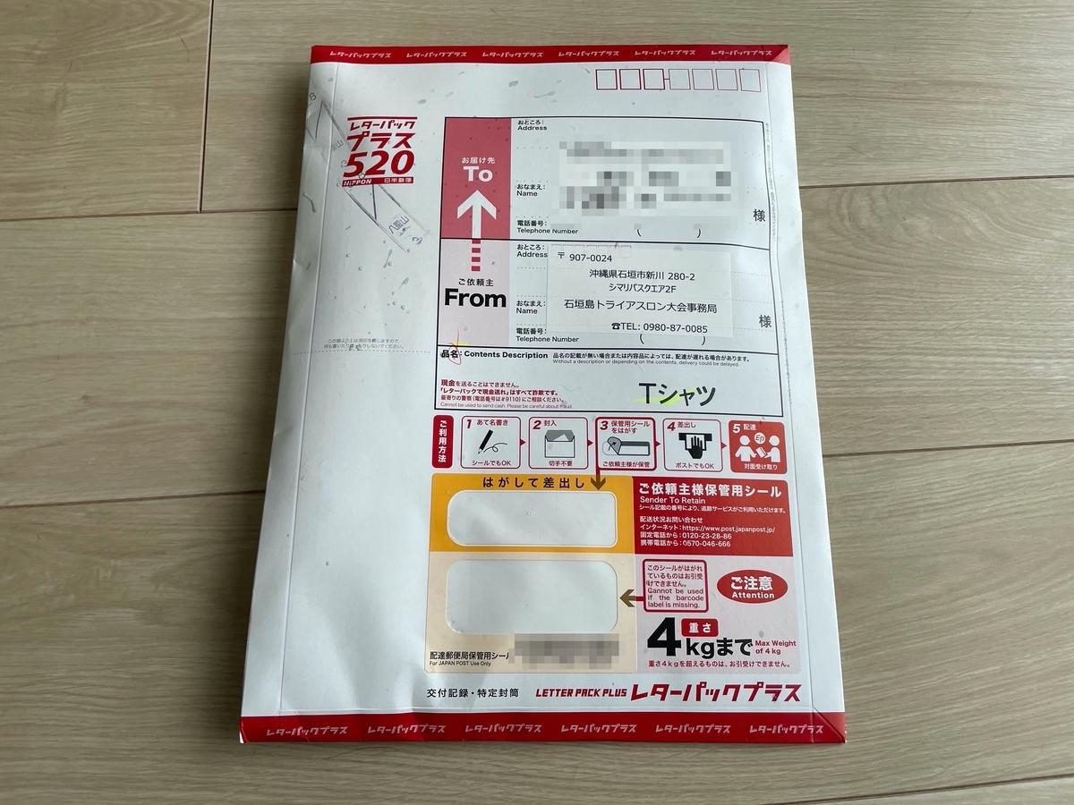 f:id:jwatanabe:20210310170549j:plain