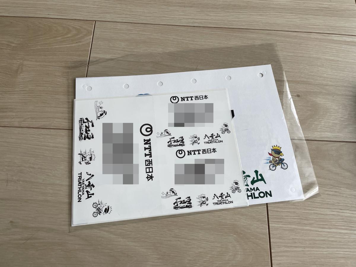 f:id:jwatanabe:20210310170617j:plain