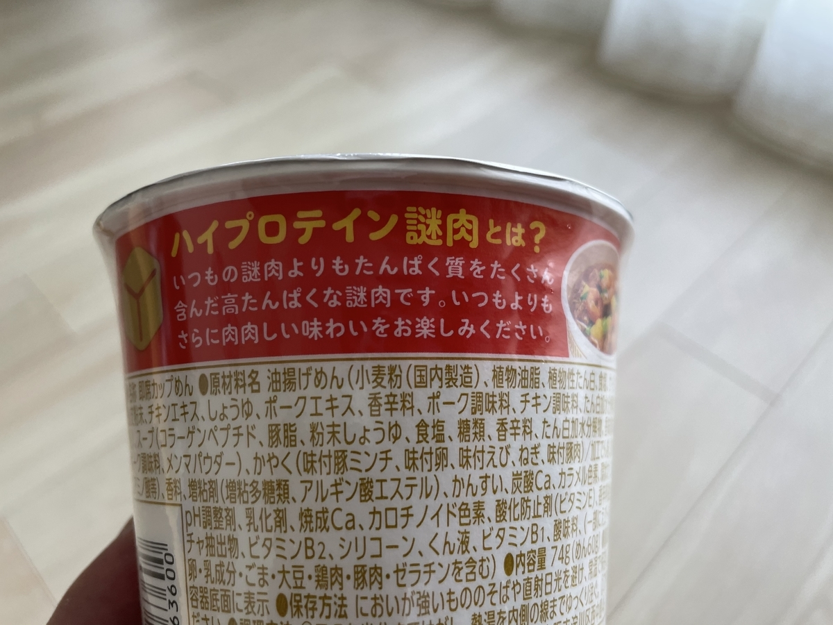 f:id:jwatanabe:20210428005448j:plain