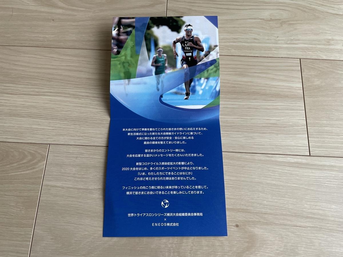 f:id:jwatanabe:20210429165003j:plain