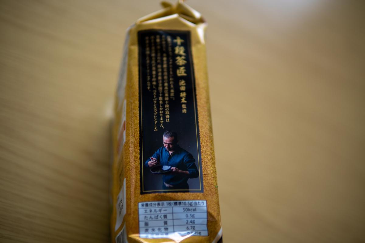 f:id:jwatanabe:20210507145406j:plain