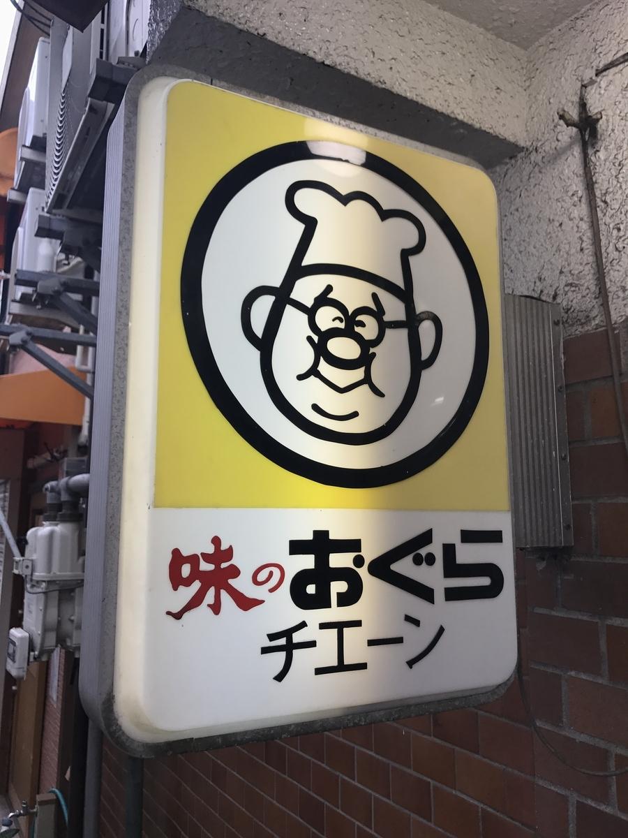 f:id:jwatanabe:20210514082823j:plain