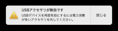 f:id:jwatanabe:20210517145313p:plain